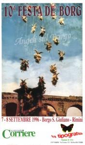 COP FESTA DE BORGH 1996