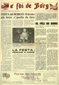 FOI DE BORGH AGOSTO 1980 B