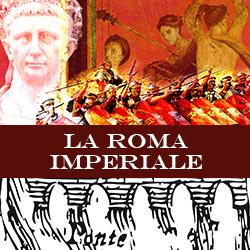 roma_imperiale