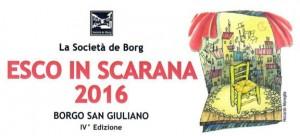 ESCO-2016-logo